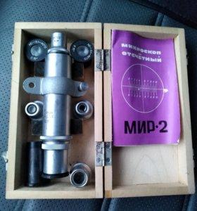 Микроскоп мир2