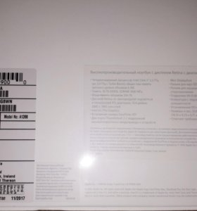 Ноутбук Apple MacBook Pro 15 with Retina display