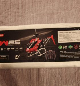 Вертолет SYMA W25