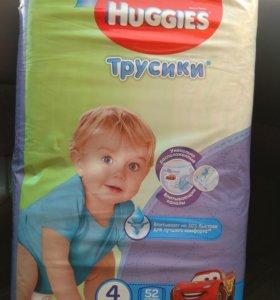 Подгузники-трусики Huggies (Хаггис) для мальчиков
