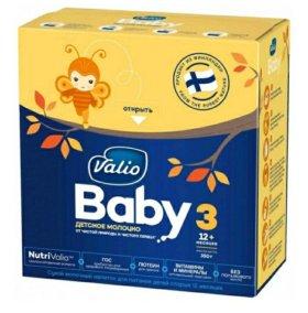 СРОЧНО!Baby 3 Valio.5 шт .в наличии