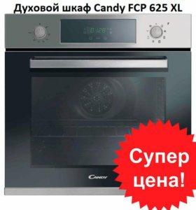 Новый!!! Духовой шкаф Candy FCP 625 XL