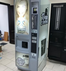 Кофейный аппарат Sagoma H7 To Go (Кофе с собой)