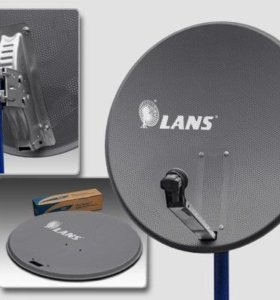 Спутниковая антенна Lans-80 MS 8006 GS (перф.)