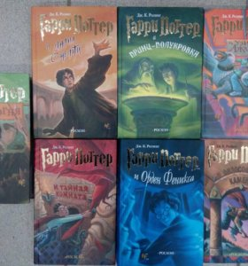 Продам новые книги Гарри Поттер