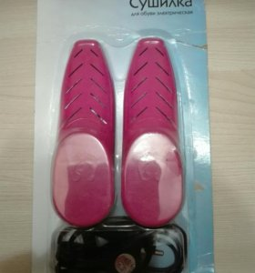 Сушилка для обуви электрическая новая
