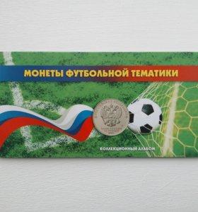 Альбом для монет и купюры футбол. Обычный и капсул