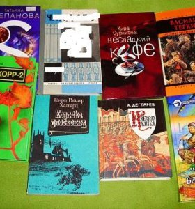просто книги из дома