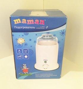 Новый подогреватель для бутылочек Maman