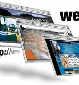 Создаю и продвигаю сайты.