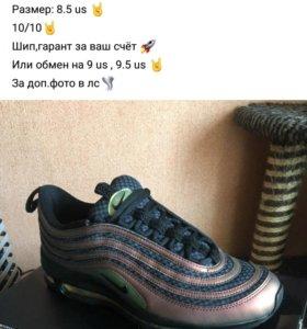 Nike air max 97×Skepta