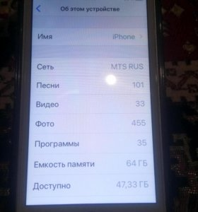 IPhone 5s 64g.