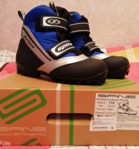 Лыжные ботинки на разм. 36-37