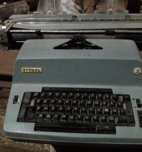 Пишущая машинка Ятрань