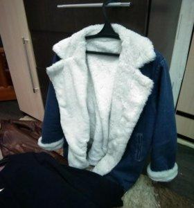 Джинсовая куртка, Пальто, Дублёнка.