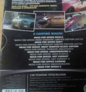 Need for speed Анталогия на русском