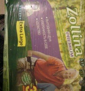 Подгузники для взрослых