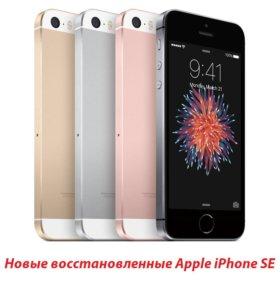 ✅Новые iPhone SE с гарантией