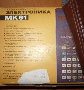 микрокалькулятор МК 61