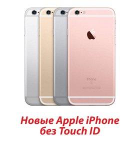 ✅Новые iPhone без Touch ID
