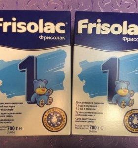 Frisolac