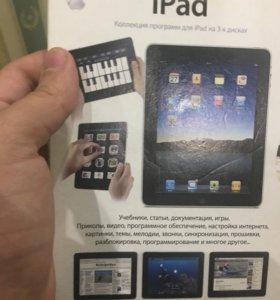 Коллекция программ для iPad