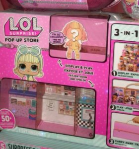 lol surprise pop up store 3 in 1 playset