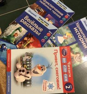 Академия Disney учимся читать по слогам набор книг