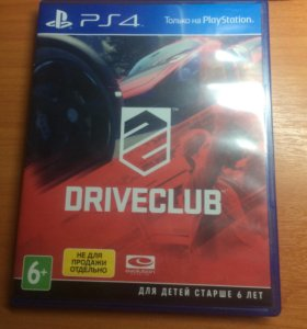 Обмен или продажа drive club