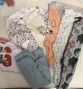 Одежда для мальчика пакетом