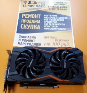 Видеокарта Gigabyte GeForce GTX 1050 Ti