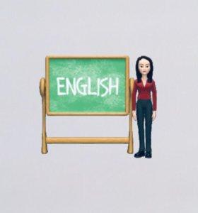 Репетитор по английскому языку ( мкрн.Родники)