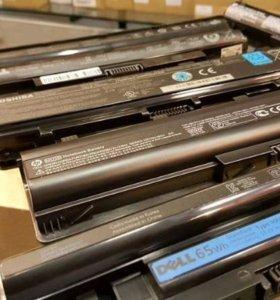 Новые аккумуляторы для всех ноутбуков, гарантия