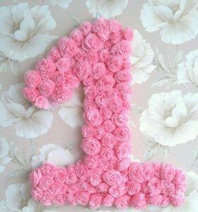 Цифра на день рождения дочки