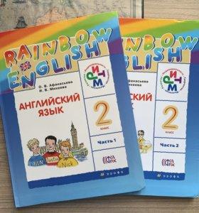 Учебник Английский язык 2 класс Афанасьева