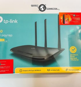 Wi-Fi роутер TP LINK TL WR940N 450M