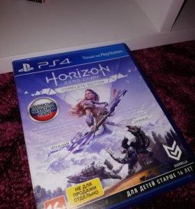 Horizon Zero Down - Complete edition