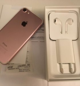 iPhone 7 32gb Rose Gold + UAG