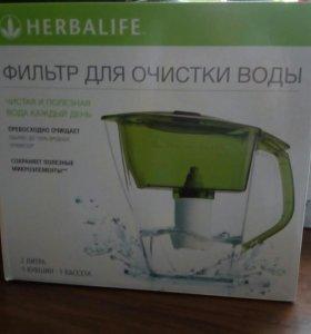 Новый фильтр для очистки воды Herbalife