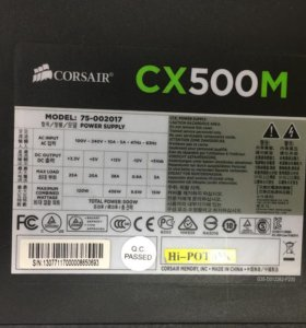 Блок питания Corsair CX500M