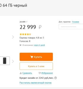 Продам смартфон Oukitel K10 64ГБ(2018)черный,IP64