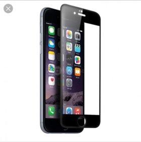 Защитное стекло iPhone 6 /6s