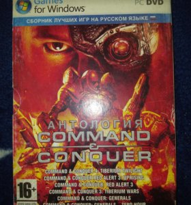 Антология Command Android conquer