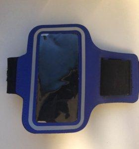 Чехол на руку для бега + чехол на Iphone 5S / SE