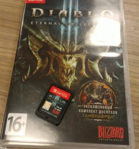 Diablo 3 Eternal Collection Nintendo Switch