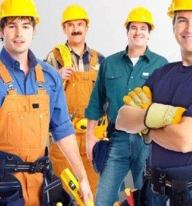Подсобные рабочие
