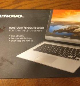 Lenovo.Блютуз клавиатура для YOGA TABLET 10 SERIES