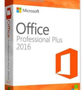 Лицензия Office 2016 (365) для Windows и Mac
