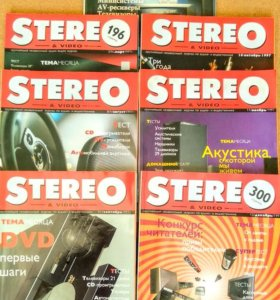 Stereo&Video 1997 № 3, 8-12