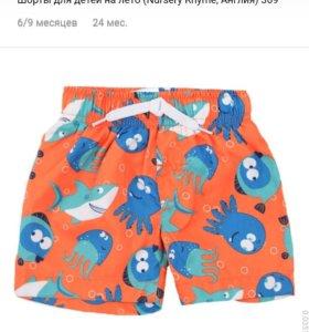 НОВЫЕ купальные шорты